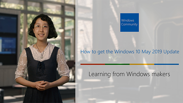 Video about How to get the Windows 10 May 2019 Update